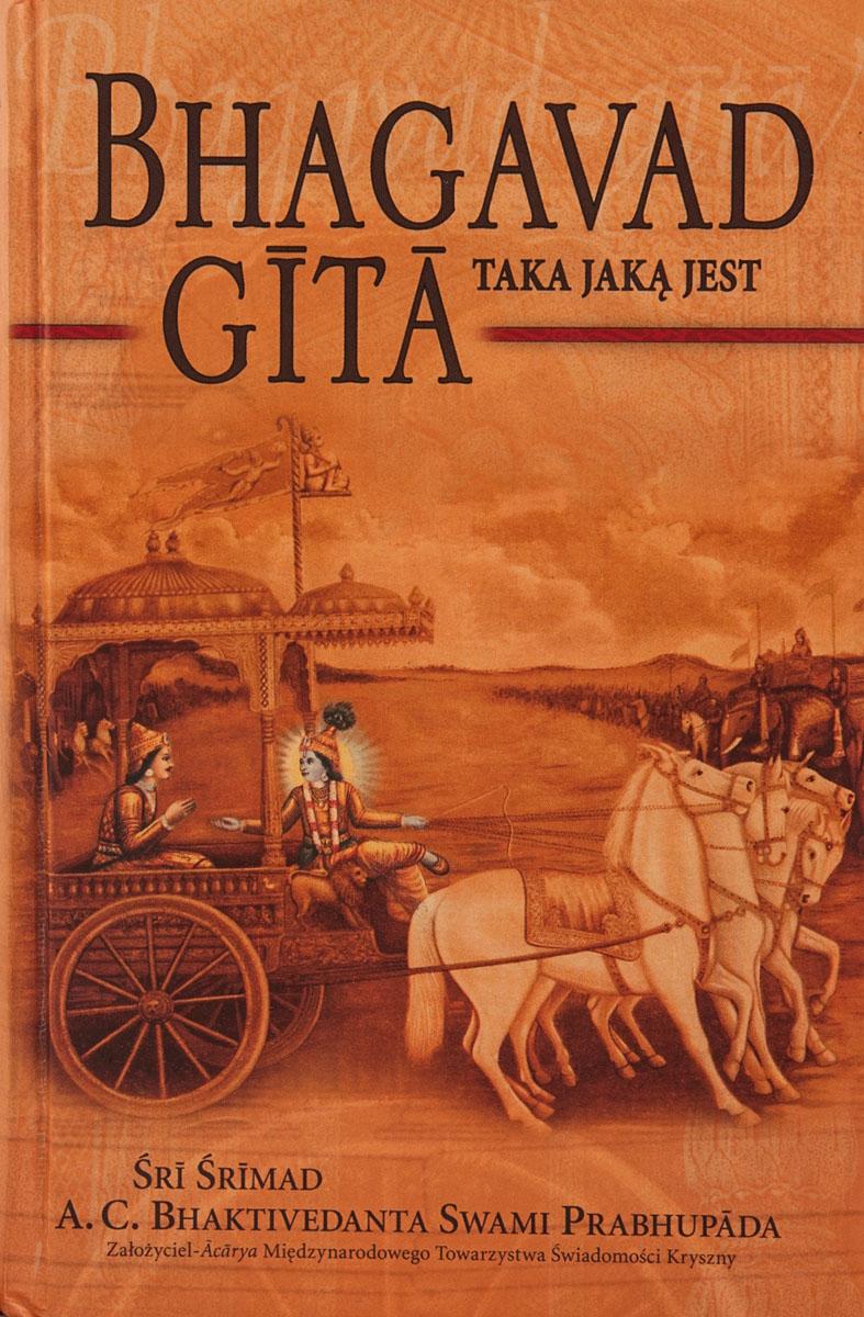 Bhagavad-gita okładka